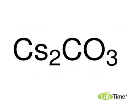 10924 Цезий углекислый, 99,9% (metals basis), 500 г (Alfa)