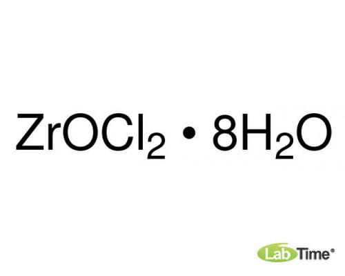 86108 Цирконил хлористый октагидрат, 99,9% (metals basis), 50 г (Alfa)