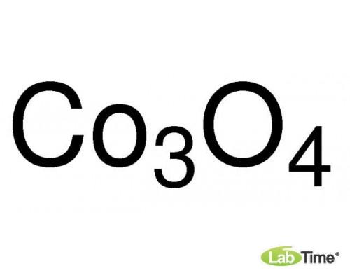 10695 Кобальт (II,III) окись, Puratronic, 99.9985% (metals basis), 50 г (Alfa)