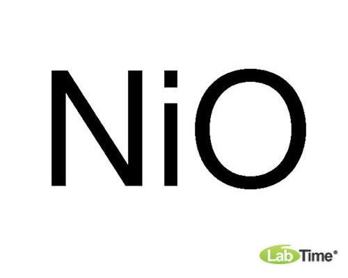 10819 Нікель(II) оксид, Puratronic, 99.998% (metals basis), 100 г (Alfa)