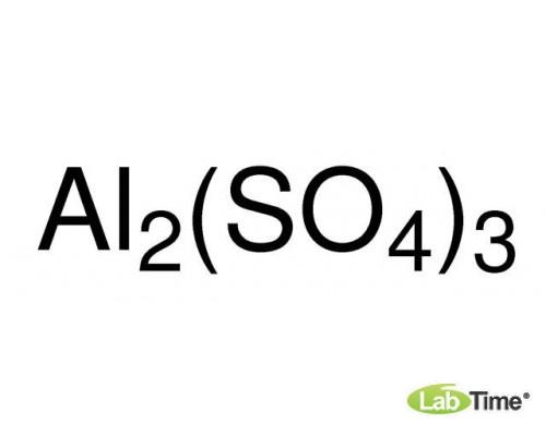 44563 Алюминий сернокислый, б/в, 99.99% (metals basis), 5 г (Alfa)
