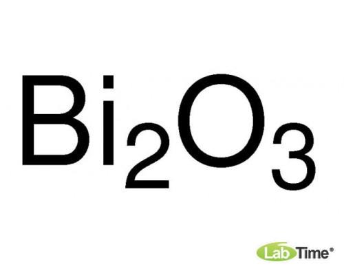 10658 Висмут оксид (III), Puratronic, 99.9995% (metals basis), 1 кг