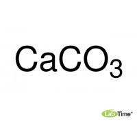 Кальций углекислый, низкая щёлочность, 98,5-100,5%, 250 г