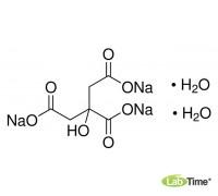 Натрий лимоннокислый 3-замещённый дигидрат, AnalaR NORMAPUR, мин. 99%, 1 кг