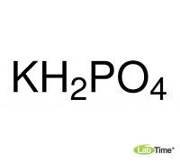 Калий дигидрофосфат, AnalaR NORMAPUR, мин. 99,5 - 100,5%, 2,5 кг