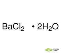Барий хлористый дигидрат, GPR RECTAPUR, мин. 99%, 500 г (BDH Prolabo)