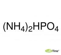 21311.234 Аммоний фосфат 2-зам., аналитический реактив, мин. 99,0%, 250 г (Prolabo)