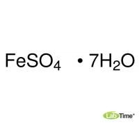 Железо (II) сернокислое гептагидрат, аналитический реактив, мин. 99,5%, 250 г
