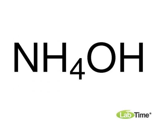 21191.364 Аммоний гидрооксид, 25%, 5 л (Prolabo)