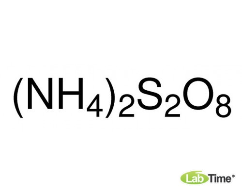 21300.260 Аммоний пероксодисульфат (APS), AnalaR NORMAPUR, ACS, ISO, Ph.Eur., аналит. реагент, 500 г (Prolabo)