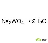 28195.238 Натрий вольфрамат дигидрат, аналит. реактив, мин. 99%, 250 г (Prolabo)