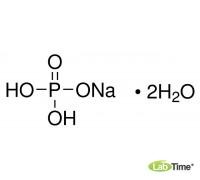 28015.294 Натрий фосфат 1-замещённый дигидрат, NORMAPUR®, 99.0 %, 1 кг (Prolabo)