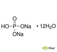 28028.367 Натрий фосфат 2-замещённый, додекагидрат, AnalaR NORMAPUR, аналитический реагент, мин. 99 - 101%, 5 кг