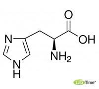 L-Гистидин, высокой степени чистоты, 98,5-101,5%, 100 г