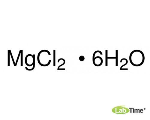 25108.260 Магний хлористый*6Н2О, AnalaR NORMAPUR, ACS, ISO, Reag.Ph.Eur. аналит. реагент, мин. 99-102%, 500 г (Prolabo)