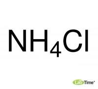 Аммоний хлористый, GPR RECTAPUR, мин. 99%, 1 кг
