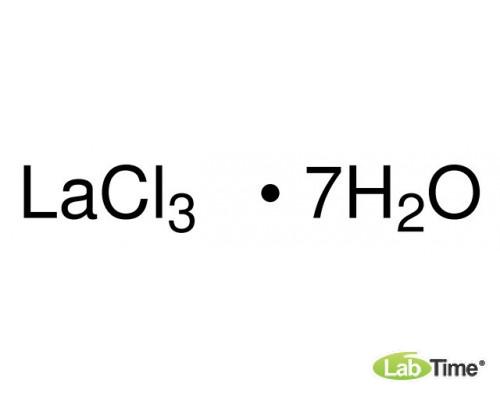 103433Q Лантан (III) хлорид гептагидрат, AnalaR NORMAPUR, аналитический реагент, мин.98%, 100 г (Prolabo)
