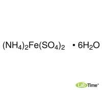 Соль Мора (аммоний железо(II) сульфат гексагидрат), AnalaR NORMAPUR, 99,0 до 101,5%, 500 г
