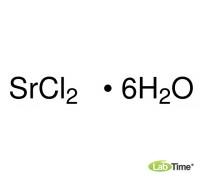 28321.268 Стронций хлористый гексагидрат, AnalaR NORMAPUR, мин. 99%, 500 г (Prolabo)