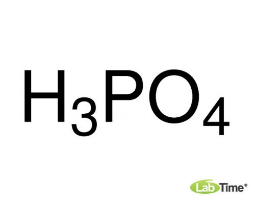 20624.320 Ортофосфорная кислота, 85%, аналитический реактив, ACS, ISO, Ph.Eur., 2,5 л (Prolabo)
