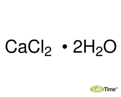 22317.260 Кальций хлористый дигидрат, AnalaR NORMAPUR, ACS, ISO, Reag.Ph.Eur., аналитический реагент, 500 г