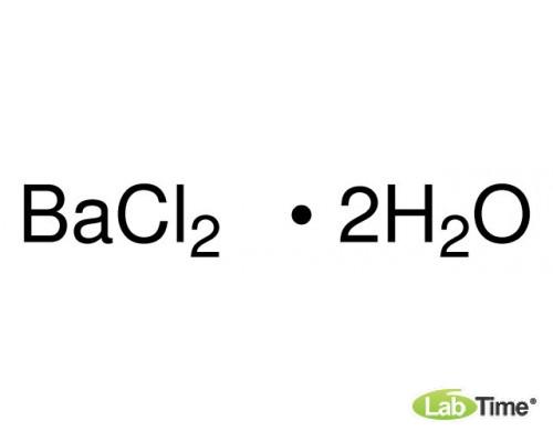 21716.368 Барий хлористый дигидрат, AnalaR NORMAPUR, ACS, ISO, Ph.Eur. аналитический реагент, мин. 99%, 5 кг (Prolabo)
