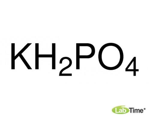 A2946,0500 Калий фосфат 1-замещенный, д/молекулярной биологии, мин. 99,5%, 500 г (AppliChem)