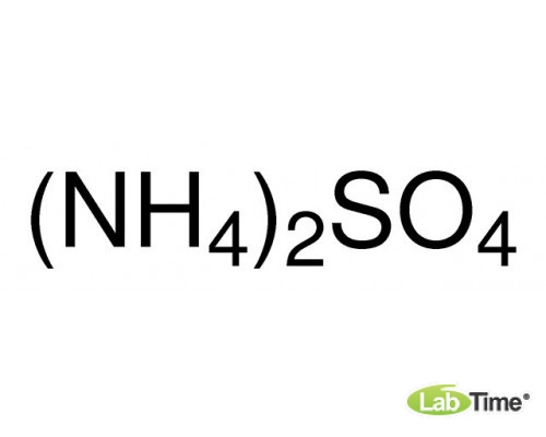 A3485,0500 Аммоний сернокислый, д/молекулярной биологии, мин. 99,5%, 500 г (AppliChem)