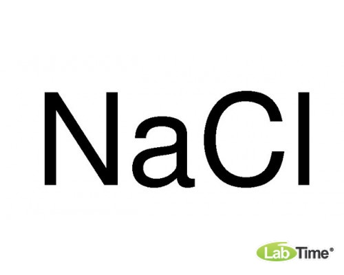A2942,0500 Натрий хлористый, д/молекулярной биологии, мин. 99,5 %, 500 г (AppliChem)