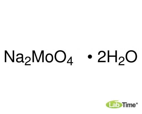 A2193,0250 Натрий молибденовокислый двухводный, д/биохимии, 250 г (AppliChem)