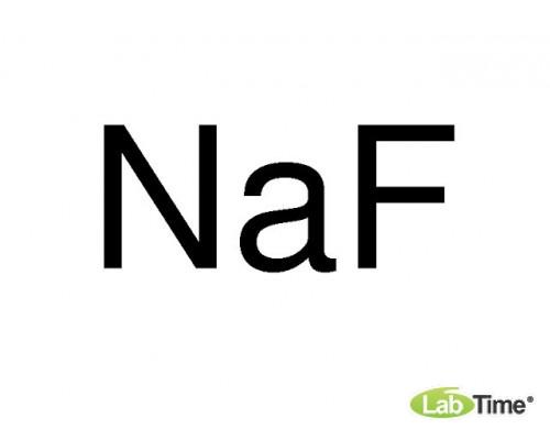 A0547.0500 Натрий фтористый, соответствует требованиям Ph. Eur., USP, 98,5 - 100,5 %, 500 г (Applichem)