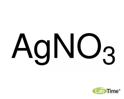 A0536,0025 Аргентум азотнокислый, д/анализа, мин. 99,8%, 25 г (AppliChem)