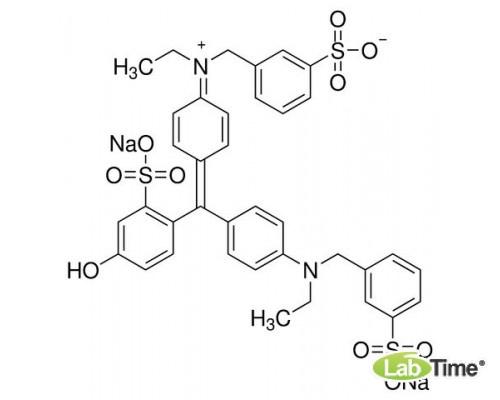 C 10665200 Брилиантовый голубой FCF, сертифицирован, 250 мг