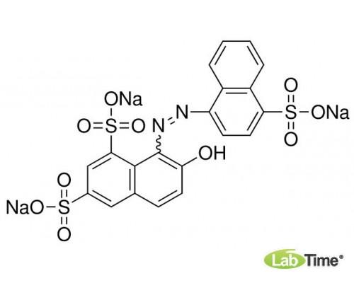 Ponceau 4RC (E124), сертифицированный, 100 мг