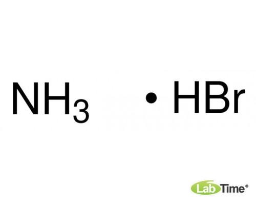Аммоний бромид, 99+%, д/анализа, 25 г