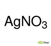 Серебро азотнокислое, GPR RECTAPUR, мин. 99,5%, 100 г