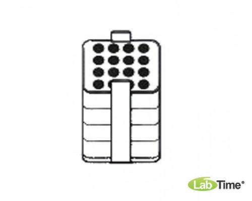 Адаптер для пробирок 16,8х84-125, большой, уп. 2 шт.