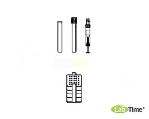 Адаптер для пробирок 25 x 2,6/5мл, для прямоугольного бакета 500мл, уп. 2 шт.