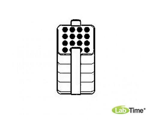 Адаптер для пробирок 16 x 3/15мл, для прямоугольного бакета 500мл, уп. 2 шт.