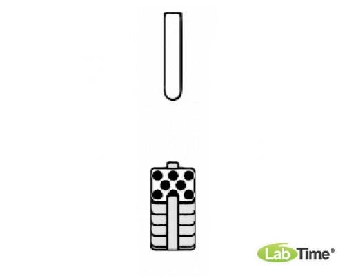 Адаптер для пробирок 8 x 7/18мл, для прямоугольного бакета 250мл, уп. 2 шт.