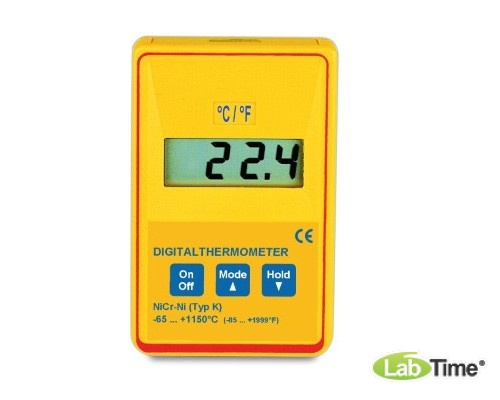 Карманный цифровой термометр, быстрореагирующий