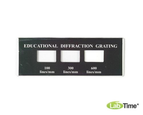 Демонстрационные дифракционные решетки
