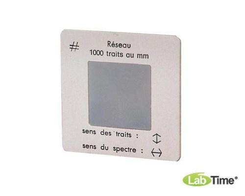 Дифракционная решетка, 1000 линий/мм