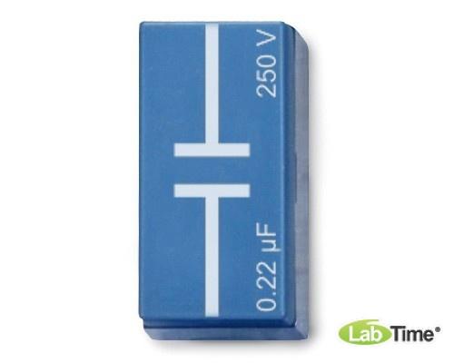 Конденсатор 0,22 мкФ, 250 В, P2W19