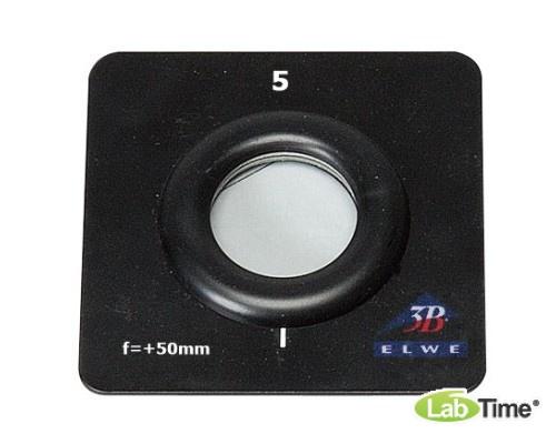 Выпуклая линза модели К, f : 50 мм