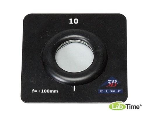 Выпуклая линза модели К, f : 100 мм