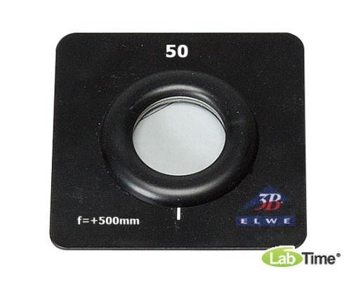 Выпуклая линза модели К, f : 500 мм