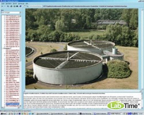 Программа «Экологические угрозы и защита среды», на компакт-диске