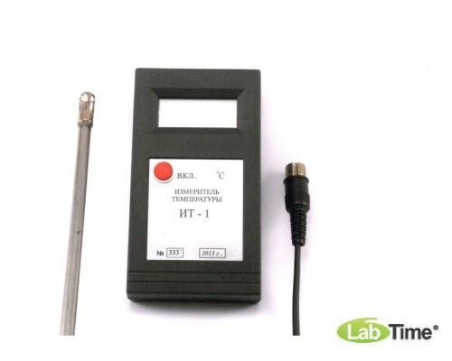 Термометр электронный ИТ-1-1,0 м зонд (от -50 до 600 ˚С)