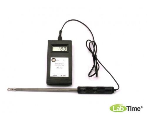 Термометр электронный ИТ-2 от -50 до 100 ˚С точность ±0,2 °С